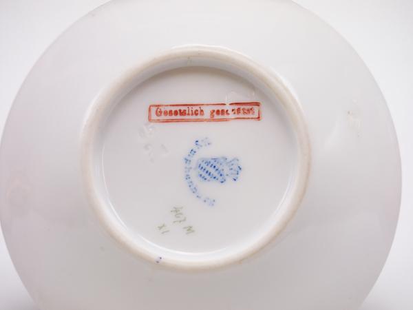 ニンフェンブルグ デミタス